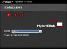ROG HybriDiskV2.00.00 官方版