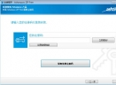 Ashampoo ZIP Free(压缩解压缩软件)V1.07.01 免费版