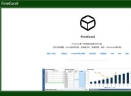 Excel数据分析软件(FineExcel)V3.3 官方版