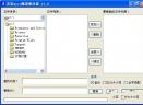 杰客word批量修改器V1.0 免费版