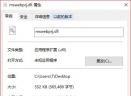 mswebprj.dllV5.4.1.928 免费版