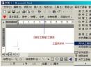 教师轻松工具箱V7.8.5 官方版