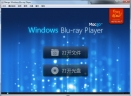 Macgo Windows Blu-ray PlayerV2.15.4.2001 免费版