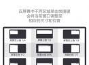 10分3DWin Size(窗口管理10分3D工具 )V3.0.2 官方版