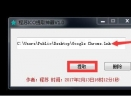 程苏ICO提取神器V1.0.0 绿色免费版