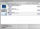 VSO ConvertXtoVideo(视频转换软件)V2.0.0.88 中文版