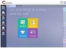 优校教务管理系统V2.1.2.0 官方版