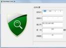 网络设备端口扫描工具V1.0 官方版