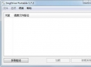 ImgDrive(虚拟光驱软件)V1.7.2 免费版