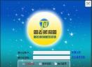 图老弟淘图助手V2019.3.1 绿色版
