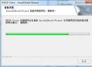 ks ap130客户端管理软件V4.0.6.2 官方版
