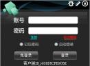 AEeye远程监控V2.4.12.1 官方中文版