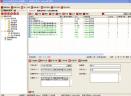 turboa智能办公系统V1.2.0 官方版