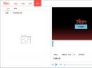 星播TV直播伴侣(XingBo)V2.0 官方版