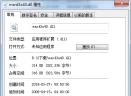msrd3x40.dll官方版