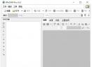 Softany WinCHM Pro(CHM帮助文件制作)V5.32 特别版