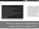 ClipsyV1.0 Mac版