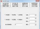 AutoCAD辅助工具(AutoCAD aide)V3.7.1 官方版