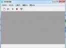 MagicWorks PLCV2.14 官方版