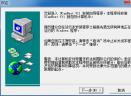 UcannestV11.2 官方版