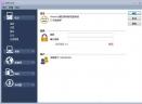 Crystal Office 10分3DWin lock(电脑安全信息防护10分3D软件 )V8.0.1 中文版