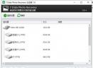 照片恢�蛙�件(7-Data Photo Recovery)V1.9 企�I版