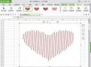 Excel心形函数V1.0 官方版