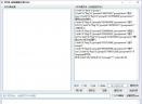 YZYZ-JSON解析工具V1.1 官方版
