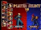 拳皇VS街霸V1.6.0.0 永利平台版