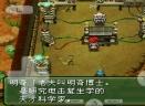 重装机兵3中文版