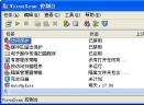 McAfee VirusScan Enterprise(麦咖啡,卖咖啡)V8.7iRetail 英文绿色免费版