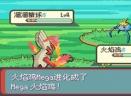 口袋妖怪 �G��石721 2.1�h化版