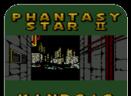 梦幻之星2 肯德斯的冒险手机版