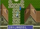 梦幻之星3 时之继承者中文版