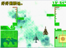 空战神鹰2汉化版