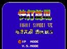 街霸VI 16人手机版