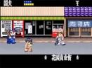 热血物语 EX汉化版