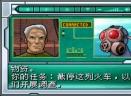 CT特种部队3 海军行动中文版