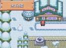 口袋妖怪 最���M化V2.5 新年版