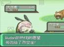 口袋妖怪 �G��石802 2.8版中文版