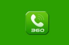 360网络电话版本大全