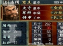 三国志DS 2最新版