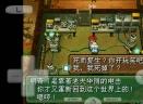 重装机兵3 凶残版1.0中文版
