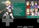 重装机兵NEX 1.27修正版手机版