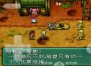重装机兵NEX 1.27fix中文版