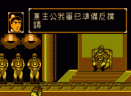 三国志4 赤壁风云中文版