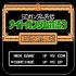 SD高达外传 骑士物语3 战略版