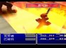 最终幻想7国际版 汉化版B盘街机版