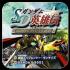 SD高达英雄传 大决战-骑士VS武者 日版