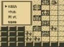 第五次机器人大战中文版
